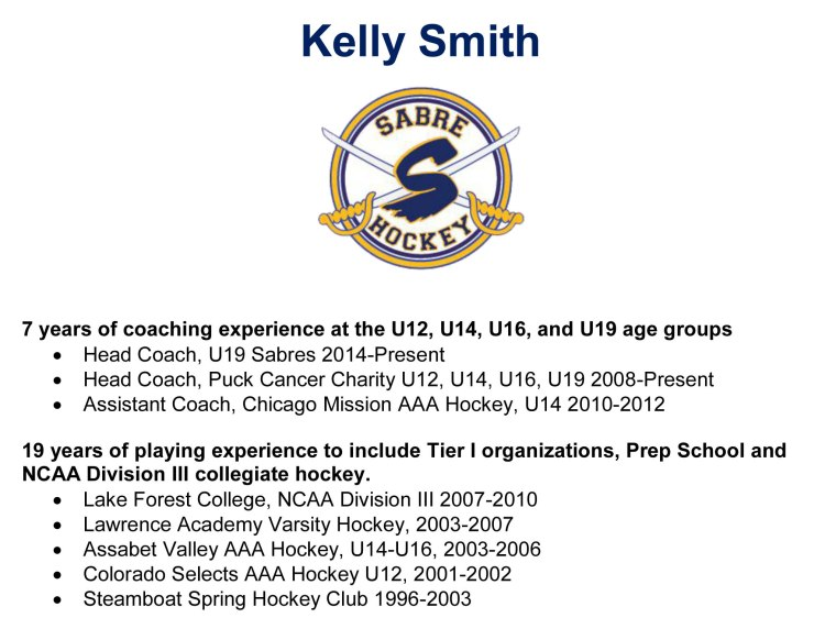 Kelly Smith (19U) Bio